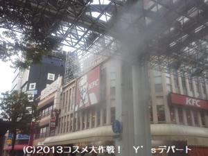 天から 涼しい ミストのシャワー 横浜・伊勢崎町