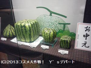珍しくはないでしょうが、 受け取ってください Love 横浜